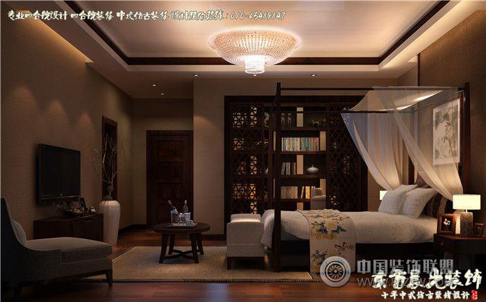 四合院别墅室内设计温馨享受-卧室装修效果图-八六()