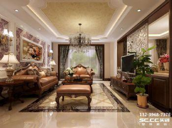锦绣半岛120㎡轻奢古典欧式-客厅装修效果图-八六()