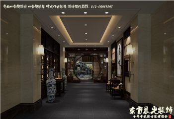 中式四合院室内设计