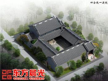 四合院古建筑设计效果图古典风格别墅