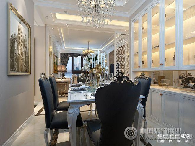 简欧风格三居装修设计案例-餐厅装修效果图-八六