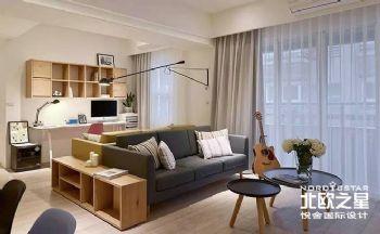 现代简约公寓装修案例