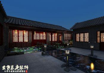 四合院装修中式设计的魅力所在中式风格大户型