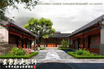 北京四合院设计秀美严谨中式风格大户型