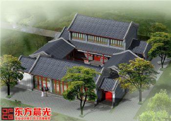 中式四合院建筑设计古雅悠悠中式风格大户型