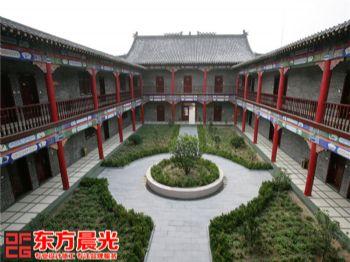北京四合院装修设计中式大气
