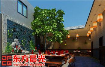 北京四合院餐饮装修设计