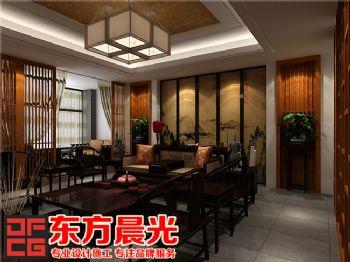 东方晨光打造现代四合院设计中式风格大户型