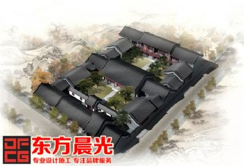 古典中式四合院設計沉穩厚重