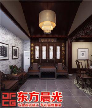古典四合院设计精致典雅中式风格大户型