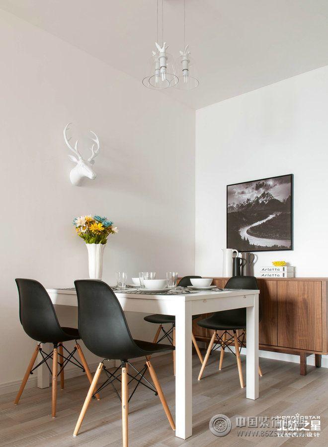 原木色系简约北欧风二居设计-餐厅装修效果图-八六()