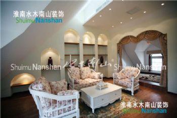 【淮南水木南山装饰】美式风格美式风格三居室