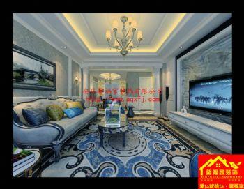 安庆滨江至尊欧式风格大户型