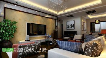 金浩仁和天地125中式风格三居室
