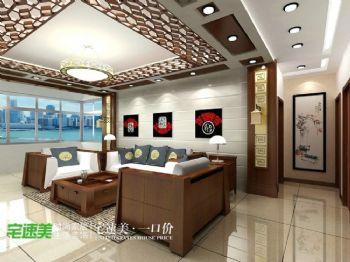 中央城方案解析中式风格三居室