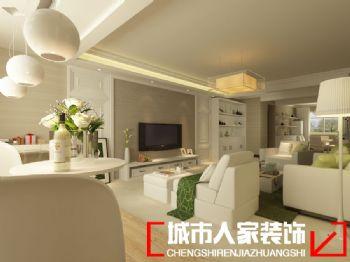 红光雅居-150㎡-简约风格现代简约风格二居室