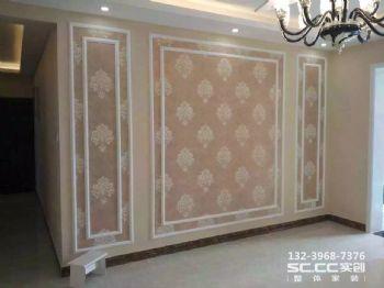兰州实创装饰格兰绿都140㎡欧式竣工图欧式风格三居室