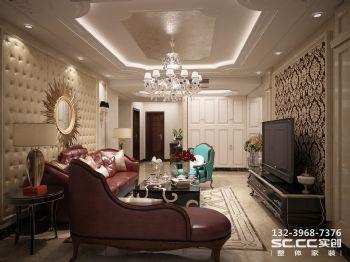 兰州实创装饰金水湾二号院144㎡简约现代简约风格三居室