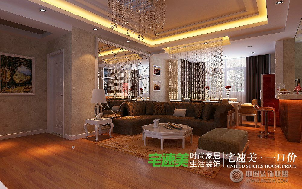 城市之光120户型解析-客厅装修效果图-八六(中国)装饰