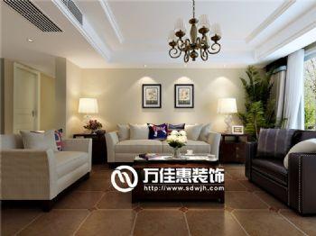 济南中海国际社区简约美式装修设计案例美式风格大户型