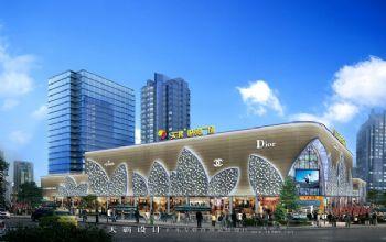 河南購物中心設計效果圖:周口天鴻世貿廣場