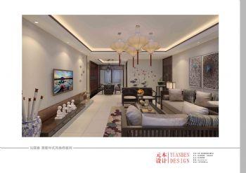 【西安】元本设计-沁园春居新中式样板间中式风格四居室