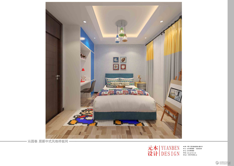【西安】元本设计-沁园春居新中式样板间儿童房装修图片
