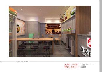 老长沙大香肠餐饮设计-餐馆装修图片