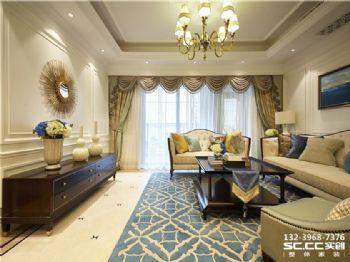 兰州实创装饰安澜祥园159㎡简欧异国风情欧式风格三居室