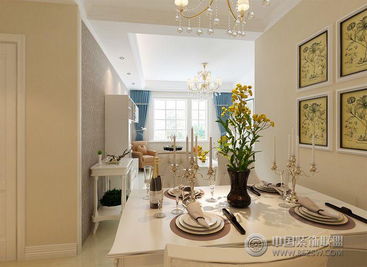 78平米明亮小户型设计图-餐厅装修效果图-八六(中国)