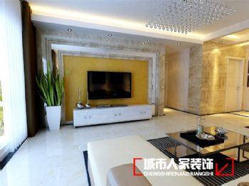 新华联雅园中性现代154平米简约风格三居室