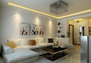 远创紫樾台1现代风格三居室