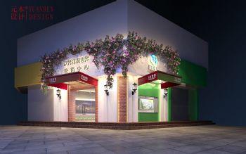元本設計-漢中漢芳汀花世界營銷中心