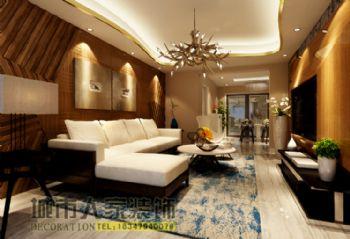 现代港式装修,呼和浩特城市人家装修公司现代风格三居室