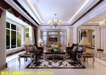 310平米的奢华新古典风格