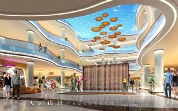彭州购物中心大润发超市牡丹广场店设计效果图