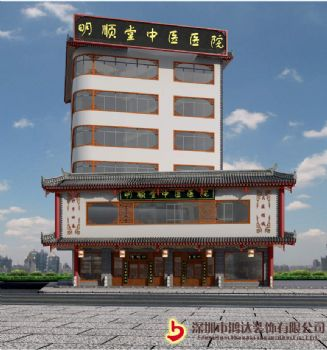 深圳公明明顺堂中医院装修设计心得