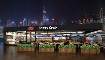 创意主题海鲜餐厅