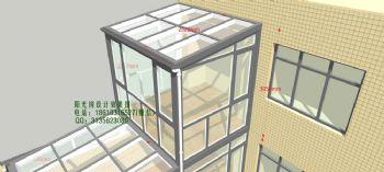 D3005陽光房設計效果圖——簡