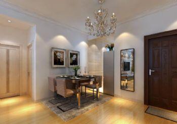 中海兰庭现代简约风格二居室