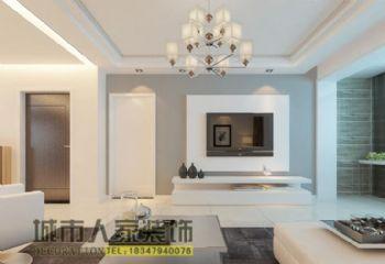 呼和浩特城市人家現代簡約三居室
