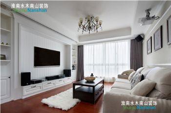 北京水木南山淮南装饰——现代简约风格