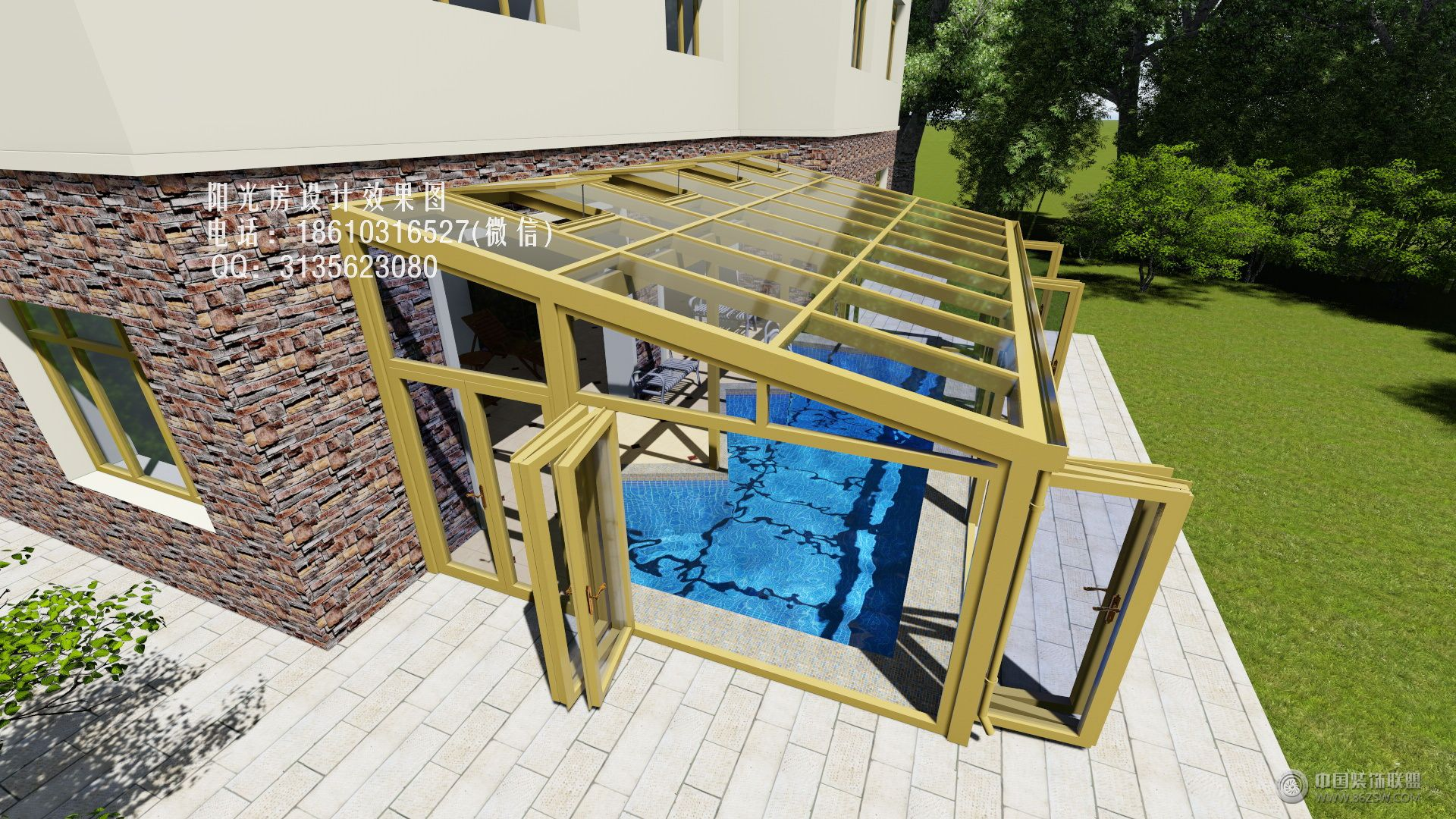 spa泳池阳光房设计效果图-客厅装修图片