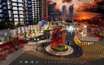 长沙及广州城市综合体装修设计效果图