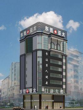医院装修-东莞常平亚泰医院设计