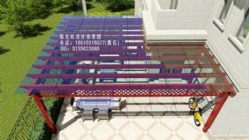 玻璃雨棚葡萄架設計效果圖美式風格小戶型
