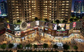 城市综合体设计效果图高清大图之广州星域广场