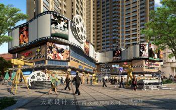 城市综合体设计效果图高清大图
