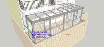 D6807铝合金阳光房设计效果图简简约风格客厅
