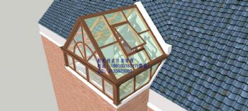 D7002铝包木阳光房设计效果图